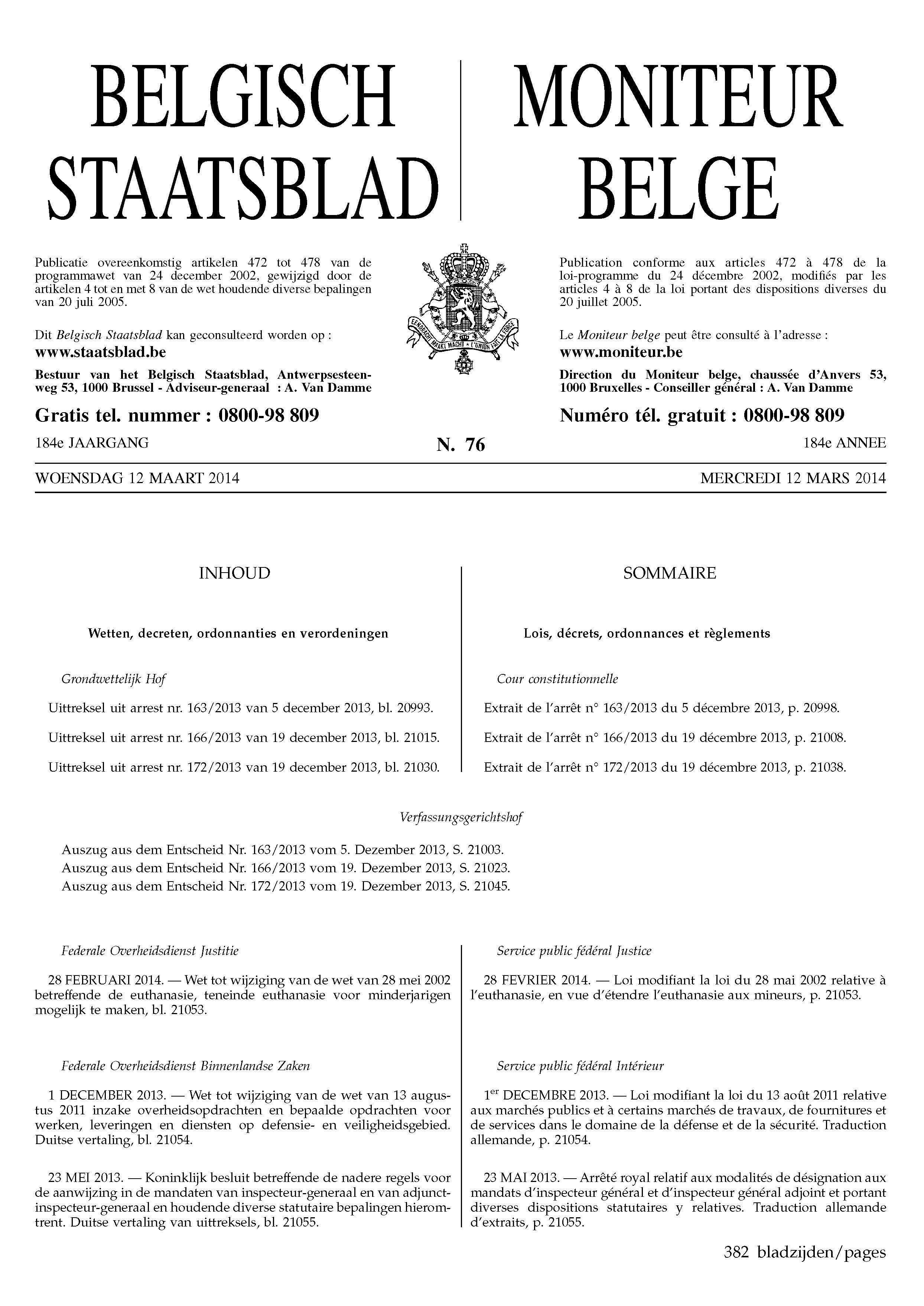 Het nieuwe besluit tot vaststelling van de samenstelling van het dossier van de aanvraag voor een stedenbouwkundige vergunning werd gepubliceerd !